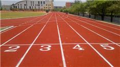 钦州学院400米标准跑道