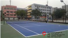 柳州市红光小学网球场