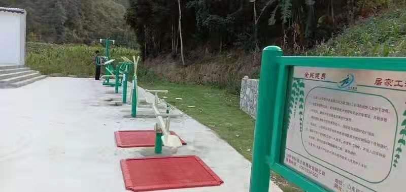 巴马那乙村健身器材安装