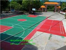 浦北县白石水小学硅pu塑胶篮球场