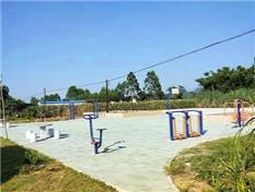 柳州新兴农场室外健身器材回访维护