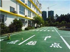 鹿寨机关幼儿园硅pu塑胶场地