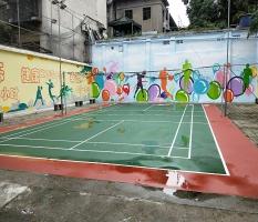 柳州柳候公园硅pu羽气排球场