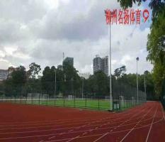 柳南区体育中心塑胶跑道