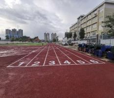浦北金浦小学塑胶跑道运动场
