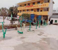 桂林兴安界首镇石门村新国标健身器材安装