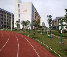 来宾市第一中学室外健身器材安装