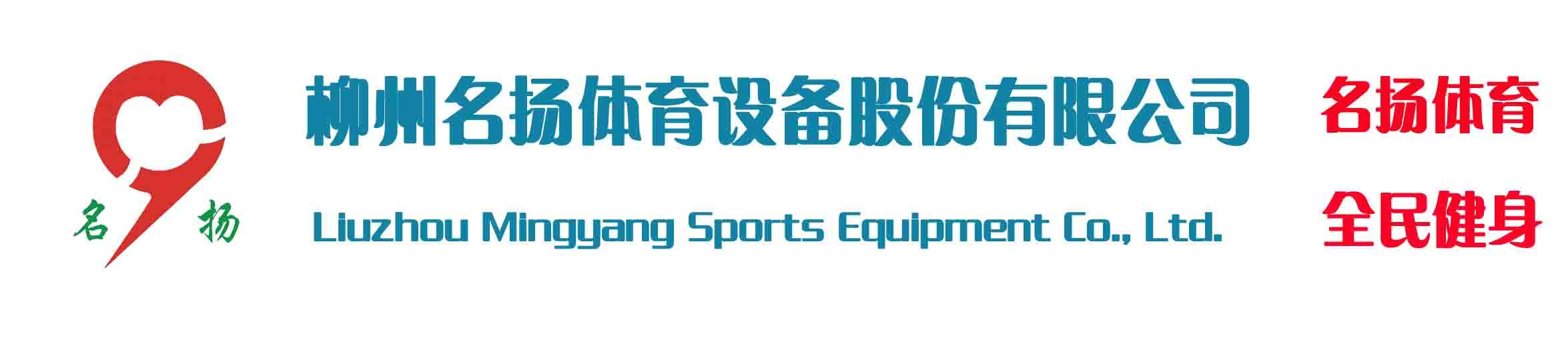 广西健身器材厂家
