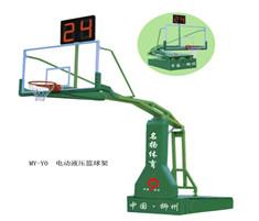 MY-Y0电动液压篮球架