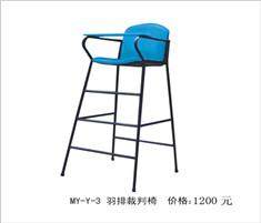 健身器材参数裁判椅