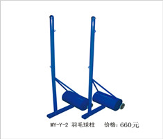 MY-Y-2羽毛球柱