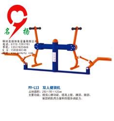 健身器材双人健骑机参数