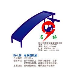 健身器材单联腹肌板参数