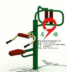 健身器材腰背按摩器