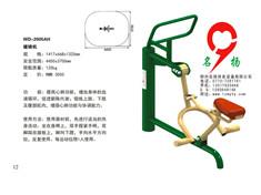 健身器材健骑机WD-2005AH