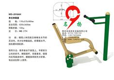 健身器材单位伸展器