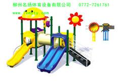 幼儿园滑滑梯MY-N5