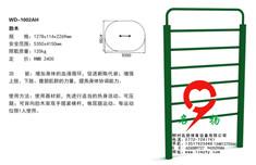 健身器材肋木WD-1002AH