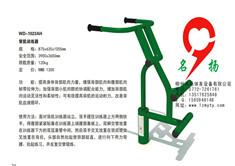 健身器材背肌训练器