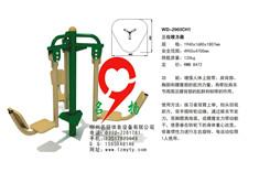 健身器材三位蹬力器