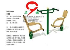 健身器材伸展器WD-2016BH
