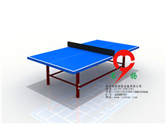 乒乓球台WD-1006H