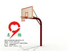 篮球架WD-1007H