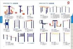 健身路径种类图片