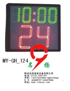 比赛计时钟表计时24秒