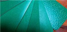 室外PVC塑胶运动地板材料