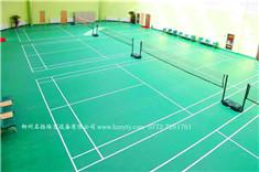 羽毛球场PVC地板