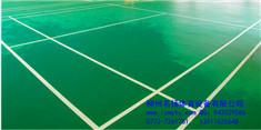 北海合浦pvc塑胶地板网球场