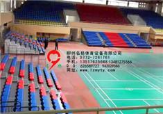 pvc塑胶地板球场