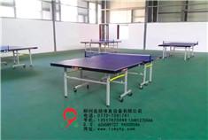 乒乓球桌安装