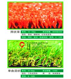 广西北海市厂家直销人造草坪