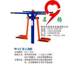 健身器材双人浪板厂家