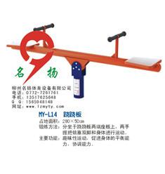 广西厂家提供批发跷跷板