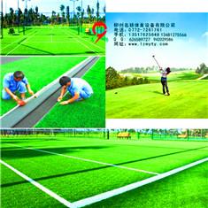 人造草坪材料
