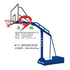 圆管配重式篮球架