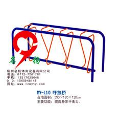 呼啦桥MY-L10