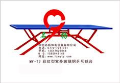 室外乒乓球台图片参数