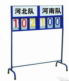广西厂家大量生产直销篮球架记分牌