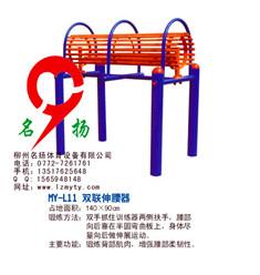 MY-L11双联伸背器