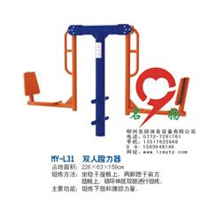 MY-L31双人蹬力器