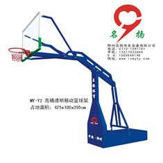广西南宁隆安县名扬体育体育器材厂家提供-手动液压篮球架性价比最高