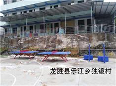 龙胜县乐江乡独镜村健身器材安装