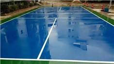 硅pu塑胶排球场竣工