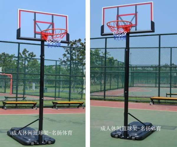 MY-X1-H076A成人休闲篮球架