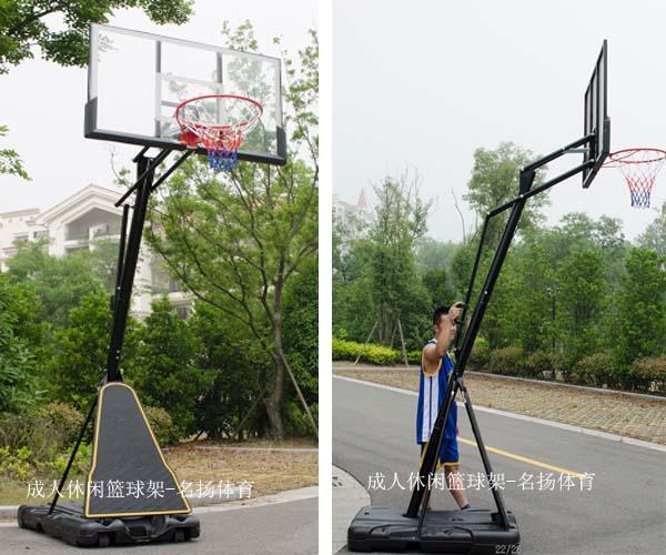 MY-X4-H024成人休闲篮球架
