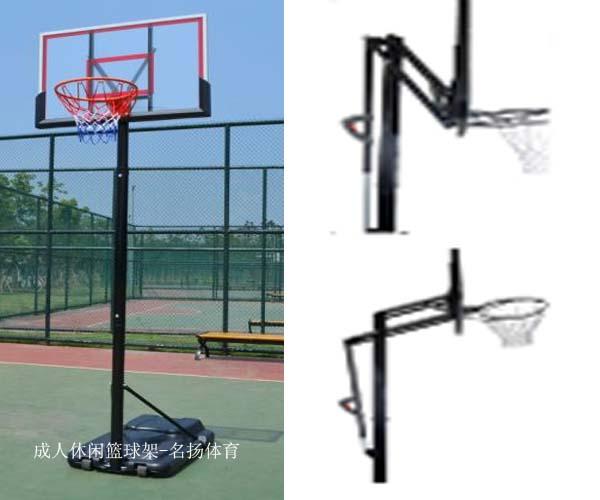 MY-X6-H076B成人休闲篮球架